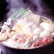 老舗の味『名物ちゃんこ鍋』