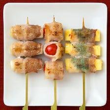 しそ(チーズ)肉巻き串 、プチトマト肉巻き串、しろねぎ肉巻き串