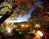 庭園が魅せる色彩をお楽しみ下さい