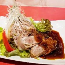 広島県産六穀豚