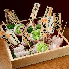 おまかせ野菜巻き串 5本盛り