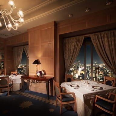 フランス料理 マルメゾン ホテル阪急インターナショナル 店内の画像