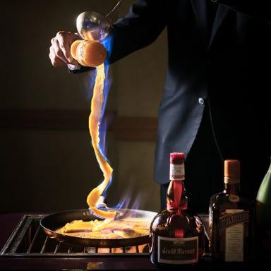 フランス料理 マルメゾン ホテル阪急インターナショナル こだわりの画像