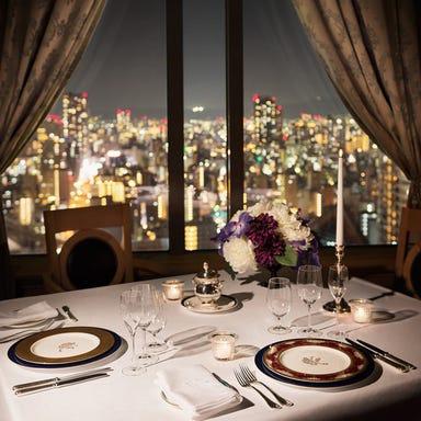 フランス料理 マルメゾン ホテル阪急インターナショナル メニューの画像