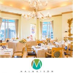 フランス料理 マルメゾン ホテル阪急インターナショナル