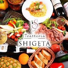 Trattoria SHIGETA ~トラットリアシゲタ~