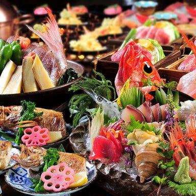 新潟・佐渡の旬と地酒 よね蔵 東京サンケイビル店 コースの画像