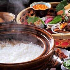 〆の佐渡コシヒカリの釜戸炊き御飯