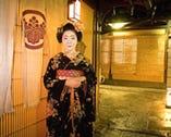 京都らしい雰囲気を感じていただける 舞妓さんを呼んでの華やかな宴席