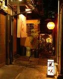 町家の風情をそのままに生かした 隠れ京料理屋「花咲 祇園店」