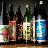 日本酒・焼酎取り揃えております。