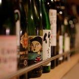 【厳選酒】 ワイン、日本酒以外はドリンク300円から提供◎