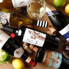 ■常時25種のワインとのマリアージュ