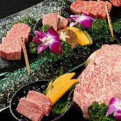 Serge源's 錦店 黒毛和牛焼肉