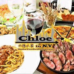 梅田 完全個室 Chloeの隠れ家 in NY