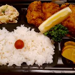 唐揚げ弁当※ご飯大盛り無料(ポテトサラダ、竹内さんのいぶりがっこ付き)