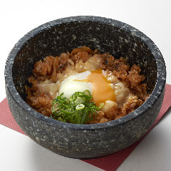 【人気】豚キムチーズ石焼ご飯