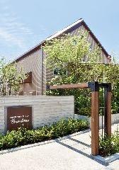 藤枝四川飯店&ガーデンズ
