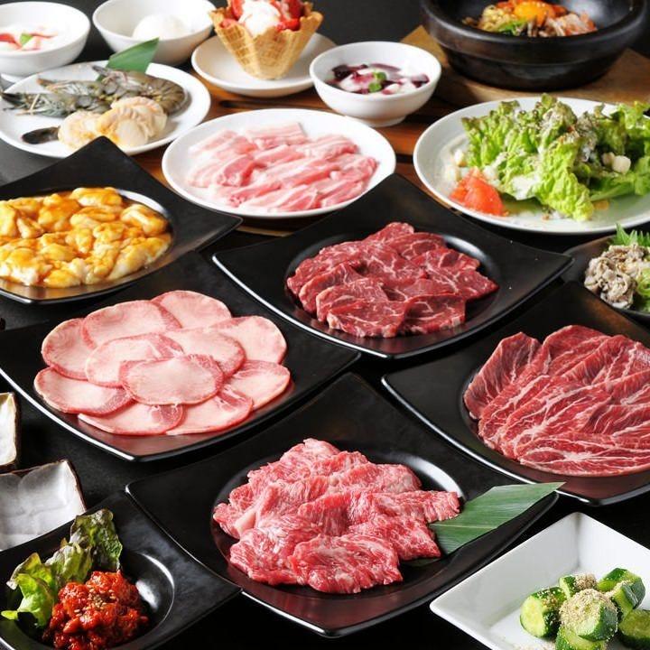 厳選肉を食べ放題で楽しめます 満足コース71品 2,680円(税抜)