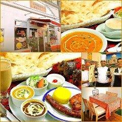 インド・エスニック料理&バー ダナパニ 大宮店