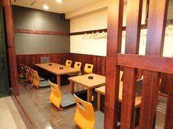 和彩樹楽  店内の画像