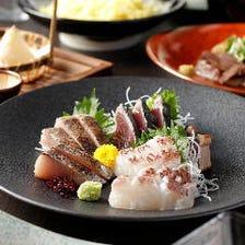 絶品和食を愉しむコース4,000円~