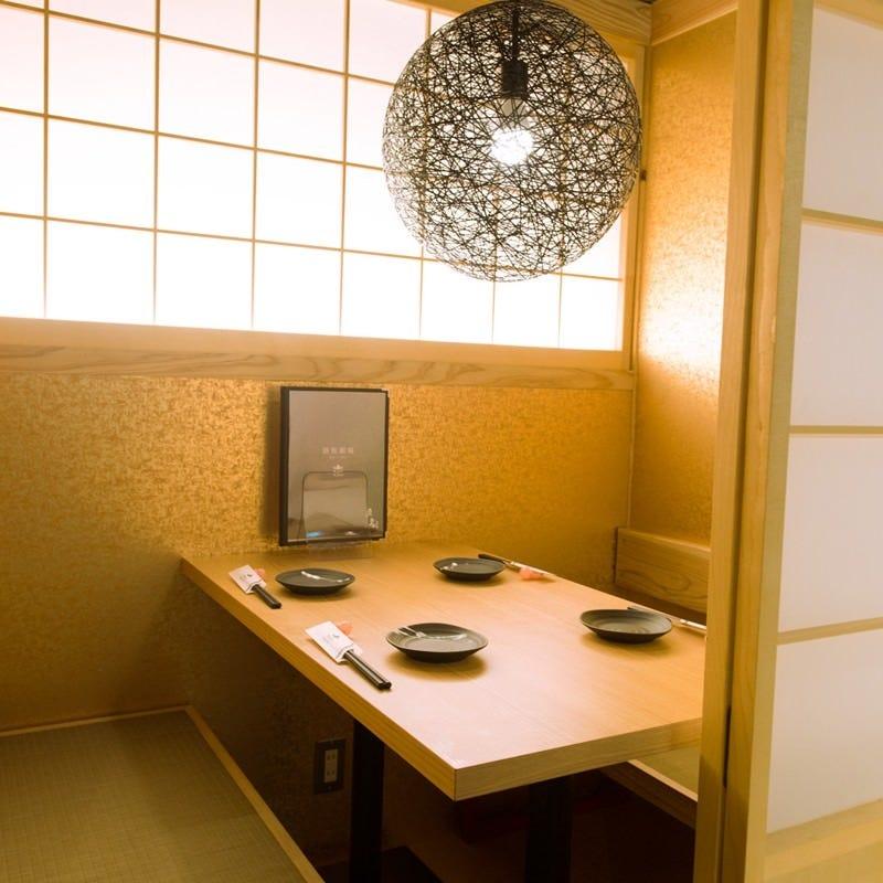 和風モダンな個室もご用意しております!