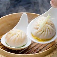 上海蟹入り小龍包