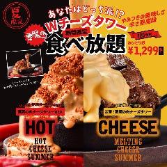 梅田 個室 肉バル GABURICO‐ガブリコ‐ 梅田駅前店