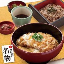四六ロースかつ丼小麺(ざるそば)