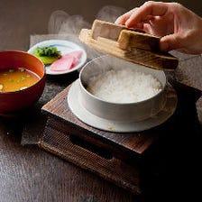 【定番の米】いかが紫峰米(京都)
