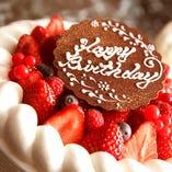 ◆サプライズはおまかせ◆ オリジナルドルチェでお祝い♪
