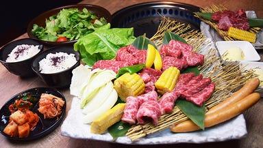 焼肉神戸 牛の王様 垂水駅前店  コースの画像