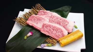 焼肉神戸 牛の王様 垂水駅前店  メニューの画像