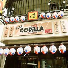 炙り酒場 GORILLA