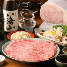 『菖蒲(あやめ)』国産牛と豚肉を堪能できる食べ放題