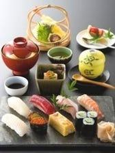 おまかせ握り寿司定食
