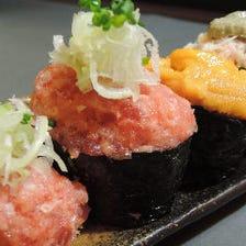 ◆バリエーション豊富な寿司ネタ