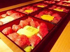 ローストビーフ手鞠寿司