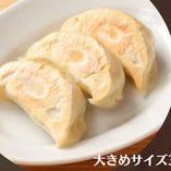 肉汁餃子(ニンニク不使用)