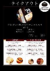肉焼売(8個セット)