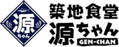 築地食堂 源ちゃん 東京オペラシティ店
