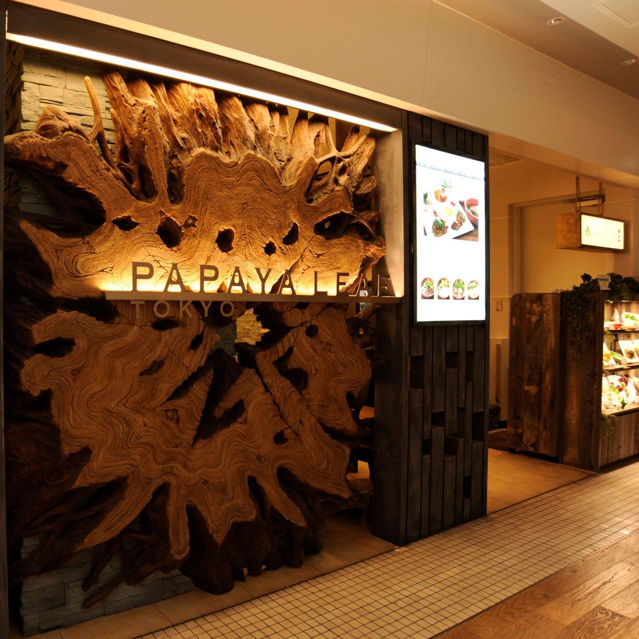 パパイヤリーフ東京 渋谷ヒカリエ店