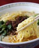 ◎豆乳担担麺◎ コラーゲンスープ&イソフラボン&カプサイシン