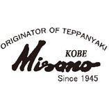 よく米兵が来る評判の店となった昭和25年頃に作ったMisonoのロゴ