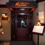 店内入口。壁には創業間もないころからの「Misono」のロゴ。