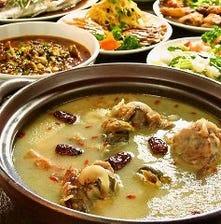 風邪予防も期待!中国伝統の健康食!