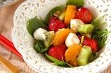 菜】春のおもてなし フルーツサラダ