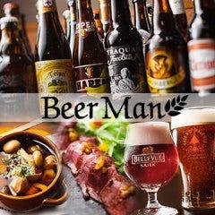 Beer Man ~ビールマン~