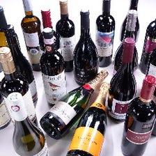 あなたに合うワインがここに!!